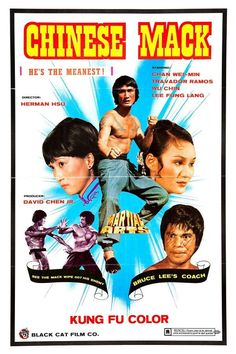 Jue zhao (1974)