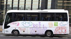 Cool Tour Agency - Вся Прага на автобусе - экскурсия на русском языке - отзывы Cool Tour Agency - Вся Прага на автобусе - экскурсия на русском языке - TripAdvisor