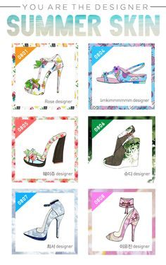 shoes design app_YOU ARE THE DESIGNER_Hot Summer SKIN EVENT
