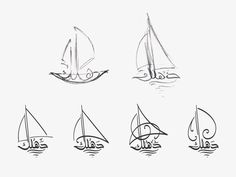 Arabic logo design for a sailboat 'Dahlak' – Khawar Bilal