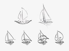 Arabic logo design for a sailboat 'Dahlak' – Khawar Bilal