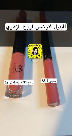 Makeup Pro, Skin Makeup, Beauty Makeup, Beauty Care, Beauty Skin, Golden Rose Cosmetics, Nail Paint Shades, Mack Up, Diy Wax