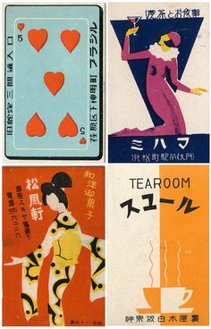 Japanese matchbooks labels from 1920's.