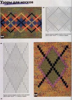 lutik-вязание крючком и спицами: жаккардовые узоры,норвежские узоры,вязание орнаментов спицами,описания,,схемы-подборка