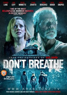 Don't Breathe 2016 Eng 720p BRRip 400mb ESub HEVC x265 Action Movies, Hd Movies, Film Movie, Horror Movies, Movies To Watch, Movies Online, Movies Free, Dont Breathe Movie, Halloween Bingo