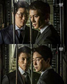 Defendant Uhm Ki Joon and Ji Sung We all need to watch this.