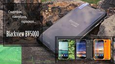 Огляд Blackview BV5000 5000mAh Смартфон, Павербанк, Горіхокол...