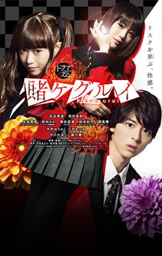 The series premiered outside of Japan on Netflix in February. Netflix is streaming the live-action Kakegurui series in territories including the Unite. News Anime, Manga News, Gambling Machines, Life Lyrics, Gambling Quotes, Cosplay, Super Healthy Recipes, Healthy People 2020, Kpop