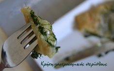 Μαραθόπιτες Κρήτης - cretangastronomy.gr Dessert Recipes, Desserts, Greek Recipes, Food And Drink, Tableware, Kitchen, Tailgate Desserts, Deserts, Dinnerware