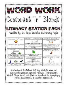 Blends (consonant r) Word Work Station Pack for Daily 5 - A collection of 9 stations that help students learn and independently practice consonant r blends. This includes a student choice board with files . Daily 5 Stations, Word Work Stations, Literacy Stations, Literacy Activities, Literacy Centers, R Words, Spelling Words, Teaching Phonics, Teaching Resources
