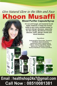 KHOON MUSAFFI,  Blood Purifier Capsule.  Indication: Blood purifier in acne, Pimples, Skin Disease & Improve Complexion.