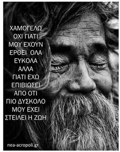 Unique Quotes, Greek Quotes, Feeling Happy, True Words, Life Lessons, Good Morning, Life Is Good, Life Quotes, Motivation