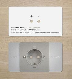 Business Card for: Electrician | The Best of Business Card Design