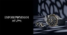 Give him the gift of style this #Ramadan with this Emporio Armani men's gift set. The set showcases a dynamic men's Emporio Armani watch with two-tone case, black aluminum tachymeter topring and matte black chronograph dial accented with two-tone indexes, a date window and three sub-dials. A pair of stainless-steel cufflinks with black sunray inlay and gold-tone EA logo finish this elegant set. #EmporioArmani #TheWatchHouse #watch  #watches  #watchoftheday  #luxury #rolex  #timepiece…