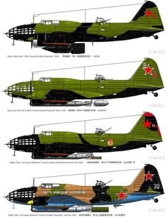 how to draw a fighter plane draw step by step