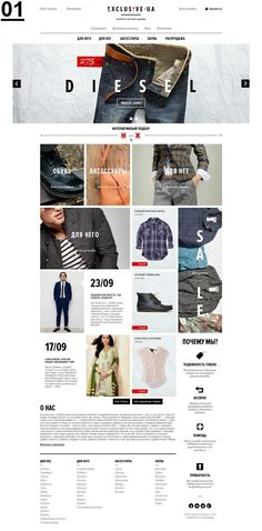 Online Clothing Store by Seo Design, via Behance