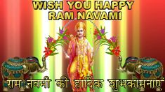 Happy Ram Navami- Messages, Quotes, Wishes, Status, Greetings, SMS, Images, Pics, Pictures, HD Image Happy Ram Navami, Hindu Festivals, Hd Images, Messages, Are You Happy, Princess Zelda, Animation, History, Youtube