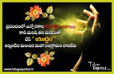 telugu quotes saying images on life