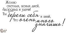 каллиграфия с юбилеем - Поиск в Google