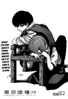 Página 3 :: Tokyo Ghoul:Re :: Capítulo 72 :: MangaWorks Reader