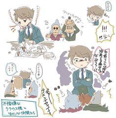 Media Tweets by 空智 (@SorachiPiyo7) on Twitter