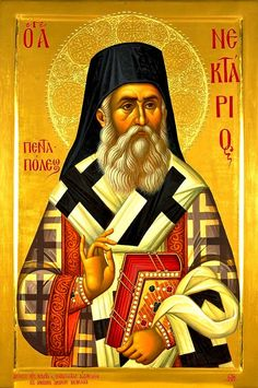 "Βy Saint Nektarios of Pentapolis ""If anyone would come after me, let them deny themselves, take up their. Byzantine Icons, Byzantine Art, Religious Icons, Religious Art, Greek Icons, Fortune Cards, Lives Of The Saints, Religion, Our Father In Heaven"