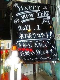 おはようございますm(__)m新年明けましておめでとうございます!ジャム兄さんです(^-^)v今年もよろしくお願いいたしますm(__)m