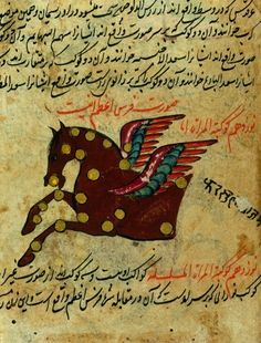 Constellation of Pegasus from Persian Manuscript, c. late 17th early 18th century. The Wellcome Library, CC-BY