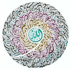Allah. Arabic calligraphy