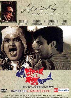 Kaurush Mahapurush - Satyajit Ray