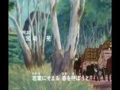 Dibujos animados y programas infantiles en Enero de 1993.