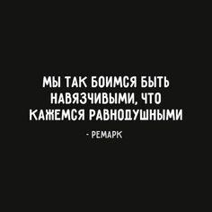 #мы #так #боимся