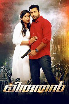 Miruthan Full Movie Online 2016