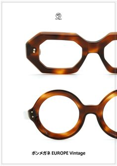 EUROPE Vintage   optician   ponmegane