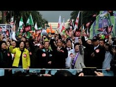 Tens of thousands of slogan-chanting demonstrators took to the streets in Taipei on Sunday against the government's economic record in one of the biggest protests organized by the main opposition in recent years. Duration: 00:37