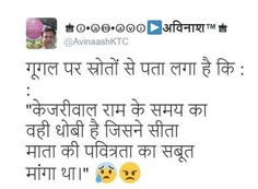 Arvind Kejriwal  #dhongiaap #aap #aamaadmiparty #delhi #arvindkejriwal