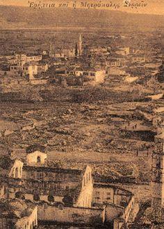 Η Απελευθέρωση των Σερρών - Οι Σέρρες στον Β' Βαλκανικό Πόλεμο | SerresLand.gr
