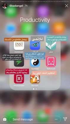Learning Websites, Educational Websites, Application Telephone, Iphone Photo Editor App, Photo Video App, Iphone App Layout, Video Editing Apps, Me App, Applis Photo