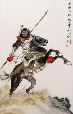 Zhang Fei, Ancient Chinese General, famed legend.