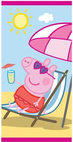 Peppa Pig Wallpaper, Funny Phone Wallpaper, Mood Wallpaper, Aesthetic Iphone Wallpaper, Dog Years Chart, Peppa Pig Pictures, Peepa Pig, Peppa Pig Stickers, Peppa Pig Memes
