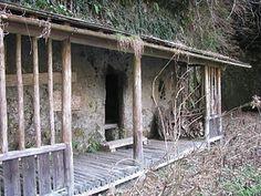 尾崎の石風呂 文化遺産オンライン