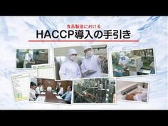 Haccp 06 - http://haccpregels.com/haccp-06/