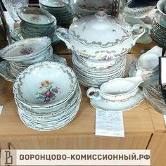 Сервиз столовый, 45 предметов, 45500 рублей, weimar, #фарфор, #посудамосква, #фарформосква, #коллекционирование, #фарфороваяпосуда,  #фарфорсервиз