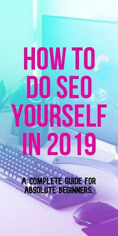 When I started, SEO was easy. In you need to know How To Do SEO Yourself. Seo Analysis, Website Analysis, Free Seo Tools, Seo Help, Seo Basics, Seo Software, What Is Seo, Seo Tutorial, Seo For Beginners