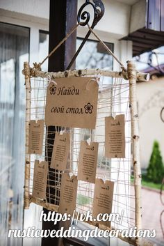 Посадочная доска. Свадьба. Рустик. Boho Wedding, Rustic Wedding, Wedding Day, Birthday Party Decorations, Wedding Decorations, Birthday Parties, 25th Anniversary, Shabby Chic Decor, Holidays And Events