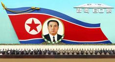 """Celebrate 60th birthday"". North Korea's foundation day falls on September 9, 2008."
