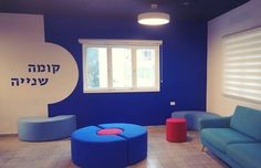 #secondfloor #communitycenter In #blue and #red #interiors #grafica #telaviv #dovhoz #olinteriors @tamarbardayan http://ift.tt/2lOSj32