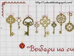 Keys / part 1 Cross Stitch Kitchen, Just Cross Stitch, Cross Stitch Heart, Cross Stitch Borders, Cross Stitch Designs, Cross Stitching, Cross Stitch Patterns, Christmas Embroidery Patterns, Diy Embroidery