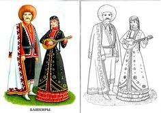 Чувашский национальный костюм как рисовать