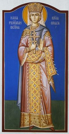 Olga by the hand of Zoran Zivkovic - July 11 Religious Images, Religious Icons, Religious Art, Byzantine Icons, Byzantine Art, Church Icon, Roman Church, Paint Icon, Russian Icons
